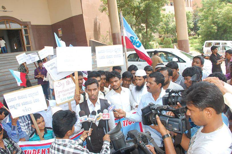 Protest against communalisation of education at Bagalkote