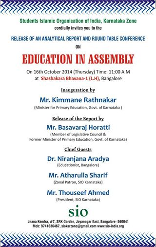 Education in Assembly Organaised by Students Islamic Organization of India – Karnataka
