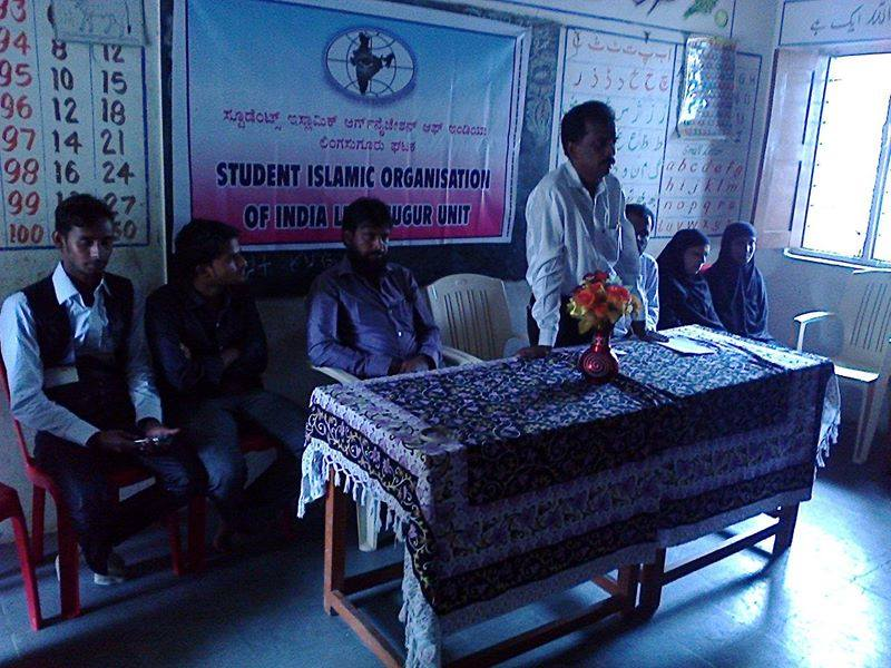 Prize distribution programme at Lingasur