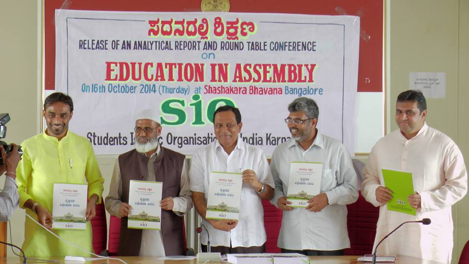 Education in Assembly Orgnaised by SIO of India